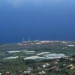 Flüge nach La Palma